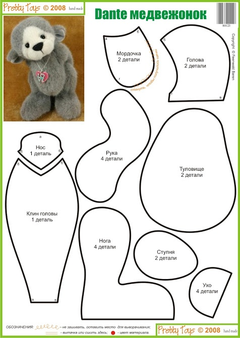 bear Dante pattern | Me foods and projects | Pinterest | Bear ...