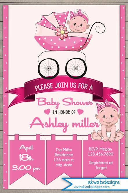 Baby Shower Invitation for Boy Or Girl , Vintage Stroller Baby Shower Invitation