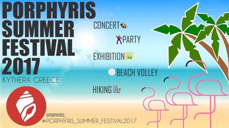 "Aνακοινώθηκε το Καλοκαιρινό Φεστιβάλ 2017, από την Ένωση Νεολαίας Κυθήρων ""Πορφυρίς"""