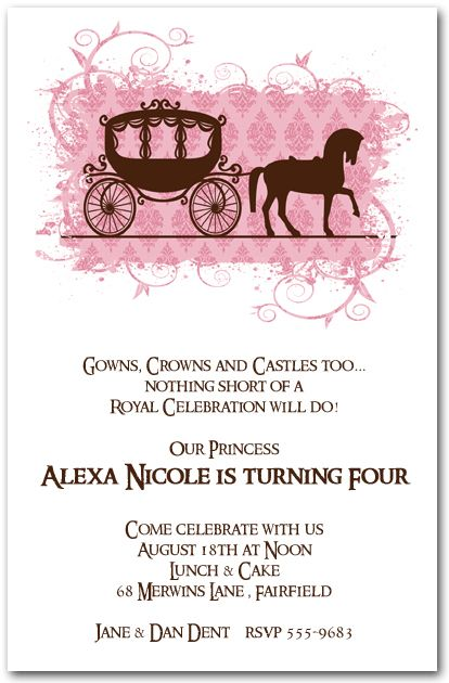 Horse Carriage for a Princess Invitations, Princess Birthday Invitations