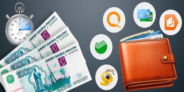 онлайн кредит в банке