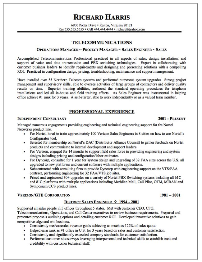 7 best Resume Computer Skills images on Pinterest Sample resume - telecommunications manager resume