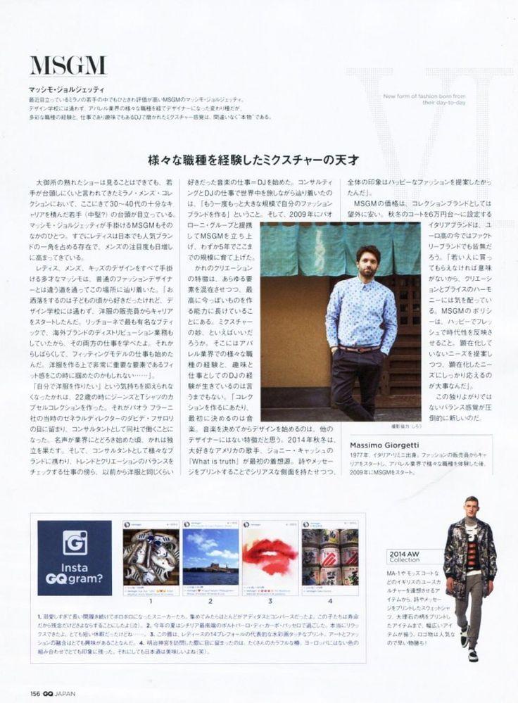 MSGM in GQ Japan, November 2014