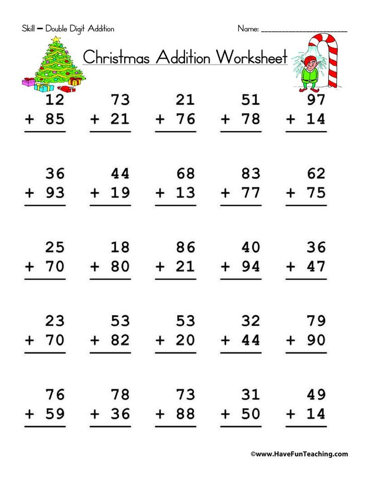 Christmas Double Digit Addition Worksheet | Multiplication ...