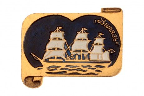 "RARE PIN BADGE CORVETTE VITYAZ 1862.  The Corvette ""Vityaz"" was one of the four 17-gun sailing screw vessels of Bogatyr (Hero) type.  She was built at the dockyard in Finland on August 23rd, 1861. She was launched on July 24th, 1862. It circumnavigated twice. In 1863-1964, as a part of the Russian navy squadron, she took part in the Expedition to the coasts of the USA. #russian #rare #pin #badge #gifts #souvenirs #usa #discovery #ship"