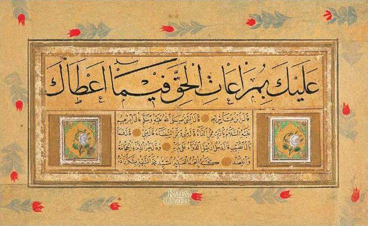 """© Şekerzade Mehmed - Kıta - Dua-Ketebeli. Sülüs ve nesih hatla dua ve şifa ile ilgili Hadis-i Şerifler yazılı. Klasik tarzda altın üzerine gül motifleriyle tezhiplenmiş. Bordürü ebrulu. 16,5 x 28 cm. Şevket Rado tarafından hazırlanan """"Türk Hattatları"""" kitabı s.151'de yer alm"""