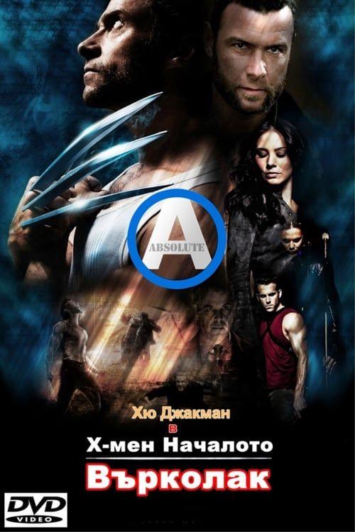 Free x movies hd