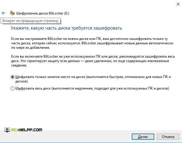 гаи могилева официальный сайт телефон