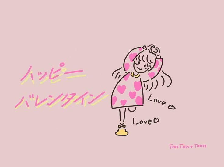 Happy Valentineu0027s Day ♡♡♡ #illustration #art#お絵描き#イラスト#イラストレーター#女の子#パステルカラー# Japan#アパレル#design#kyoto#デザイン# ...