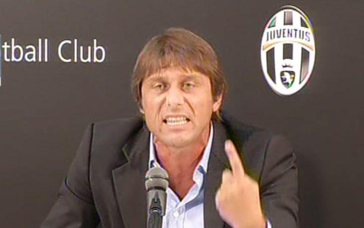 Conte leaves Juventus