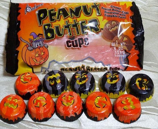 パルマー Palmer パンプキン ピーナッツバターカップ チョコ