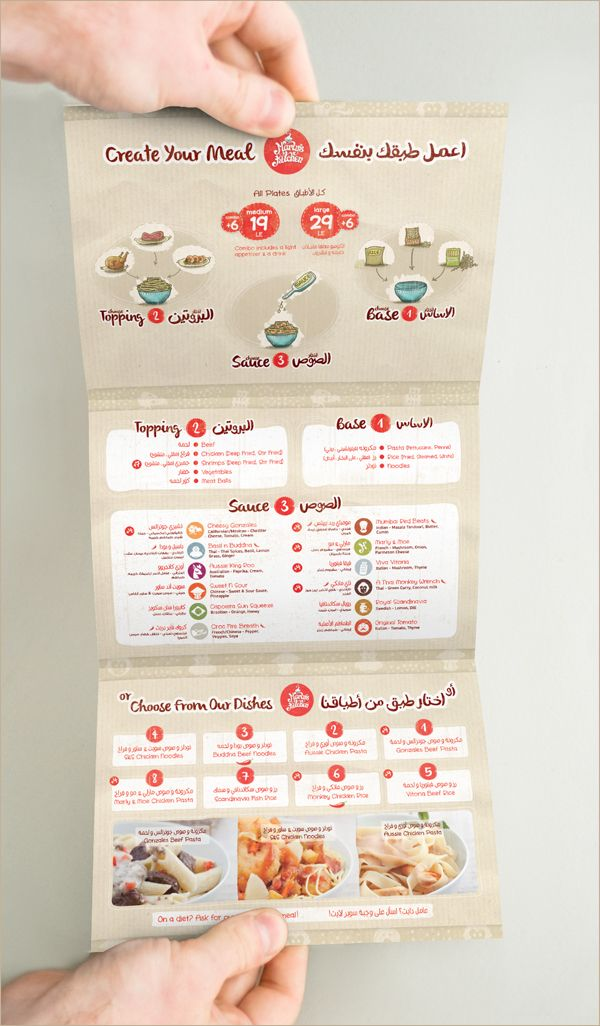 44 best Menu images on Pinterest Menu layout, Menu restaurant - free cafe menu templates for word