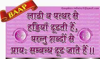 Devabhai Patel Dhanera: pachha  farya..........