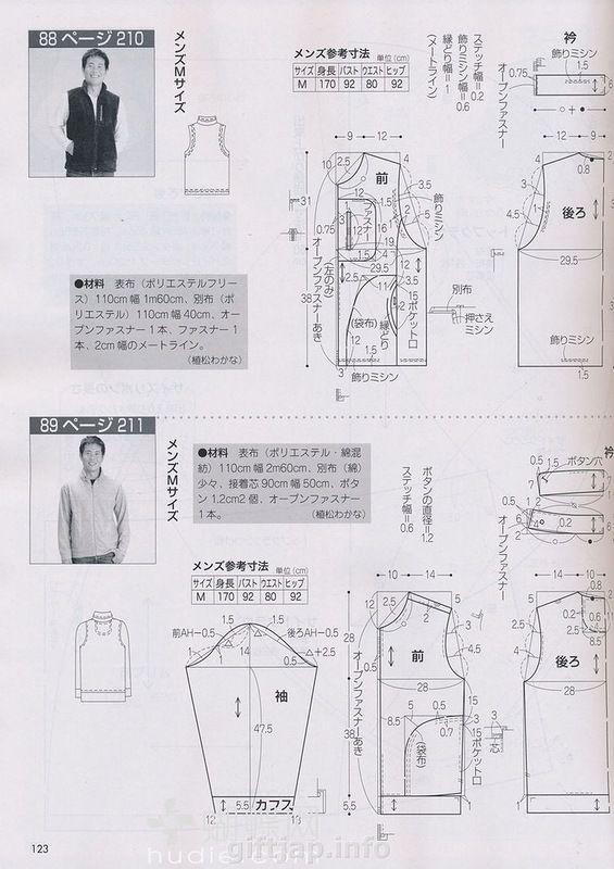 giftjap.info - Интернет-магазин | Japanese book and magazine handicrafts - LADY BOUTIQUE 2014-2