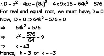 RS Aggarwal Class 10 Solutions Chapter 10 Quadratic