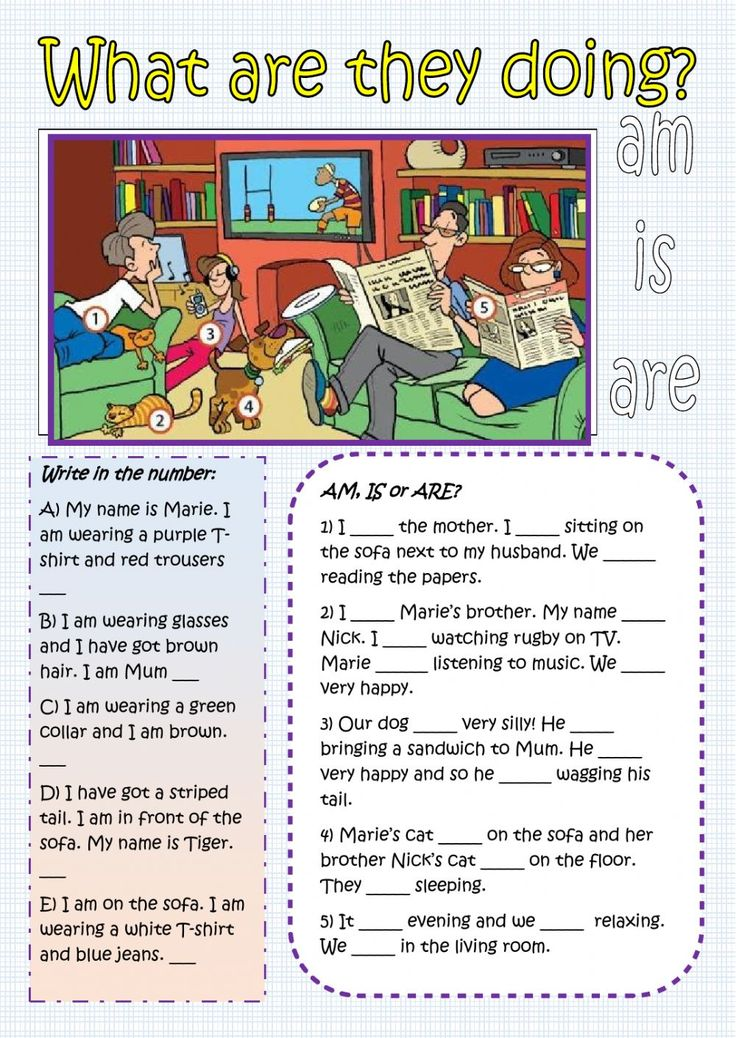 Verb to be interactive and downloadable worksheet. Check your answers online or send them to your teacher.