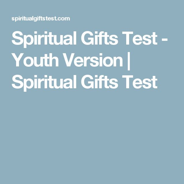 how to find out your spiritual gifts