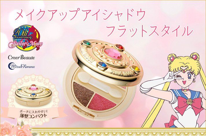 This Sailor Moon Eye Shadow Palette Is More Swoon-Worthy Than Tuxedo Mask
