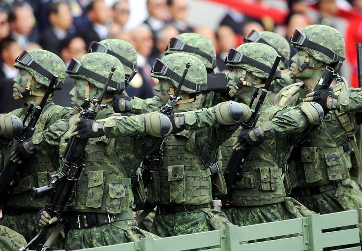 Taiwan Armed Forces