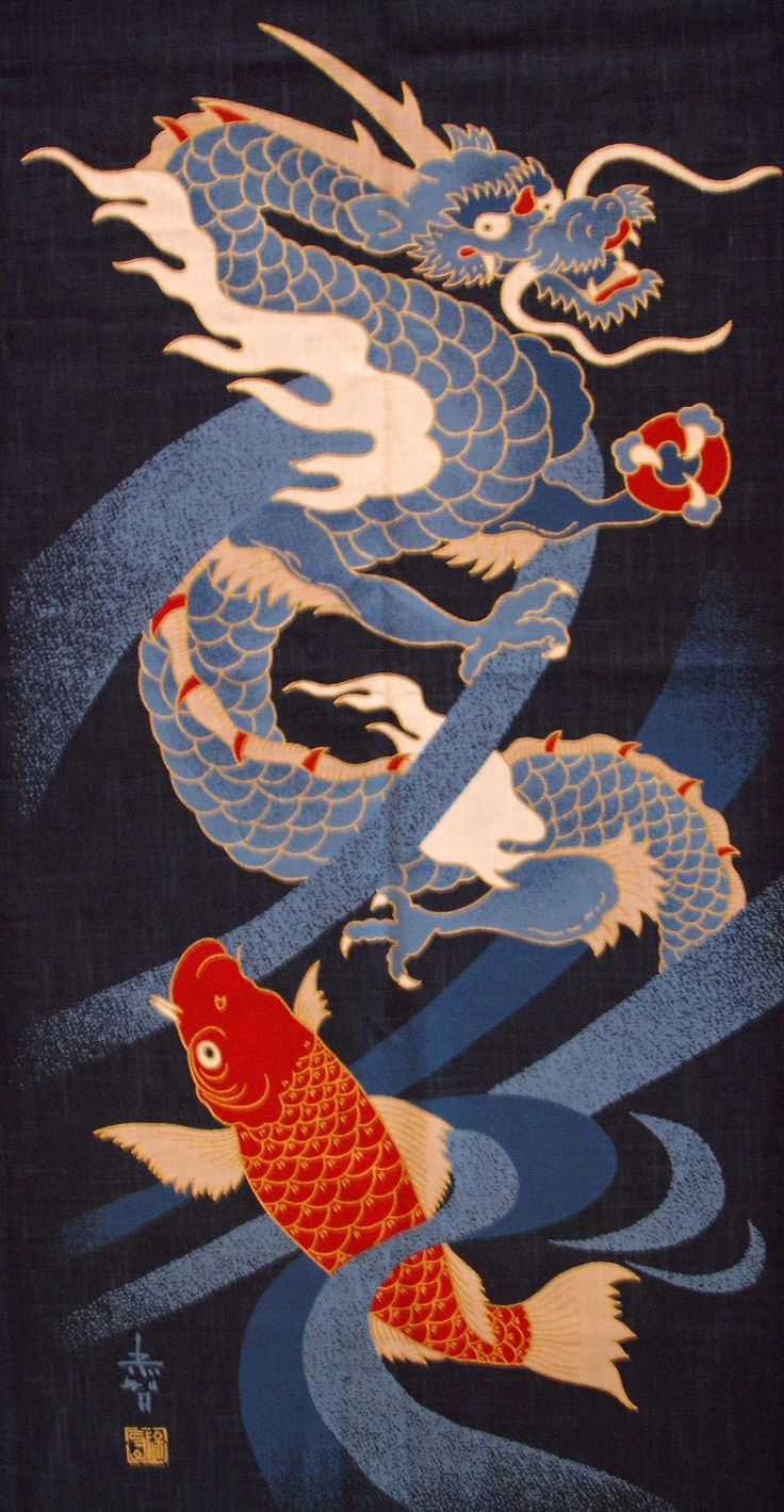 "Japanese Dragon fabric with orange koi fabric on indigo background with metallic gold outlines-Japanese fabric panel-sides are raw edges100% cotton 19 inches x 45"" long    $23.00"