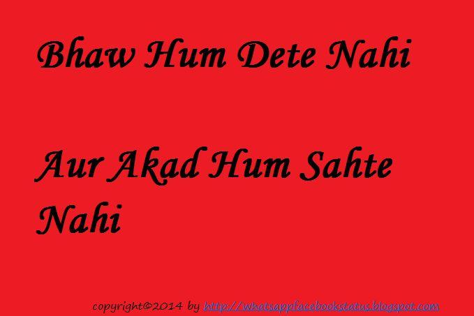 Kadak Attitude Dhansu Akad Status for Whatsapp Facebook