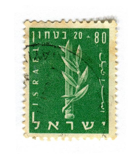 30 Best Postage Stamps Israel Amp Palestine Images On