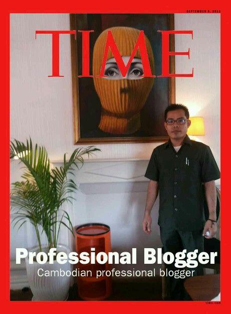 Great blogger