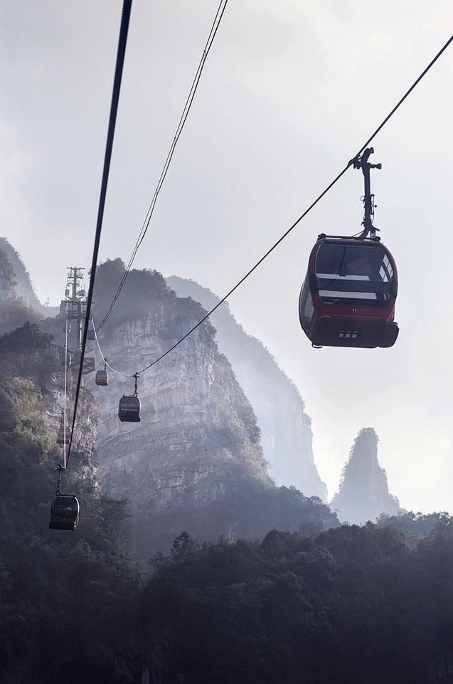 The 25 best tianmen mountain ideas on pinterest for 777 hunan cuisine