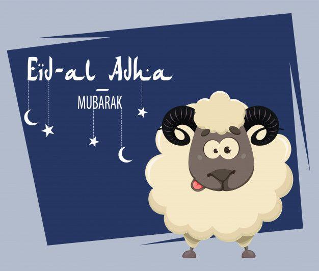 Eid Al Adha Mubarak Greeting Card Eid Al Adha Greetings Eid Stickers Eid Mubarak Wallpaper