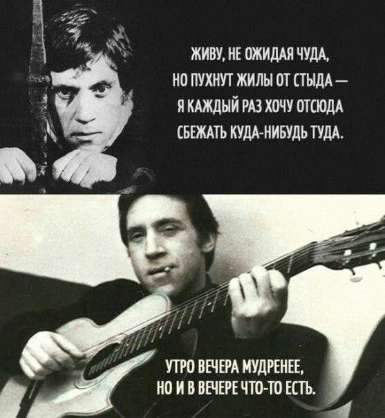 Из песен...