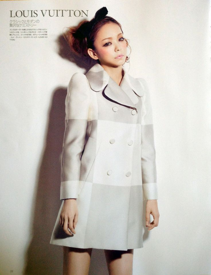 From Namie News Network