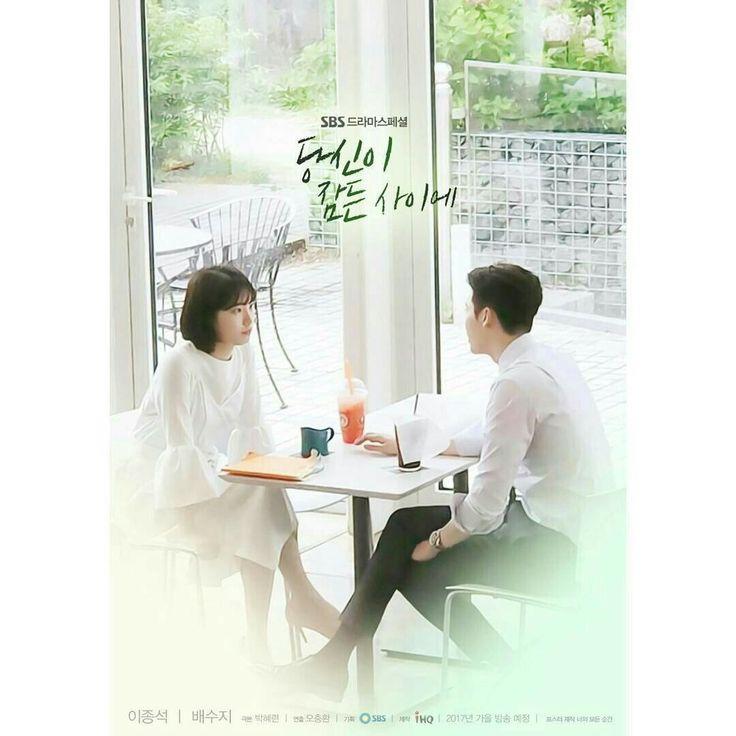 Lee Jong Suk & Suzy 💕 Drama♡