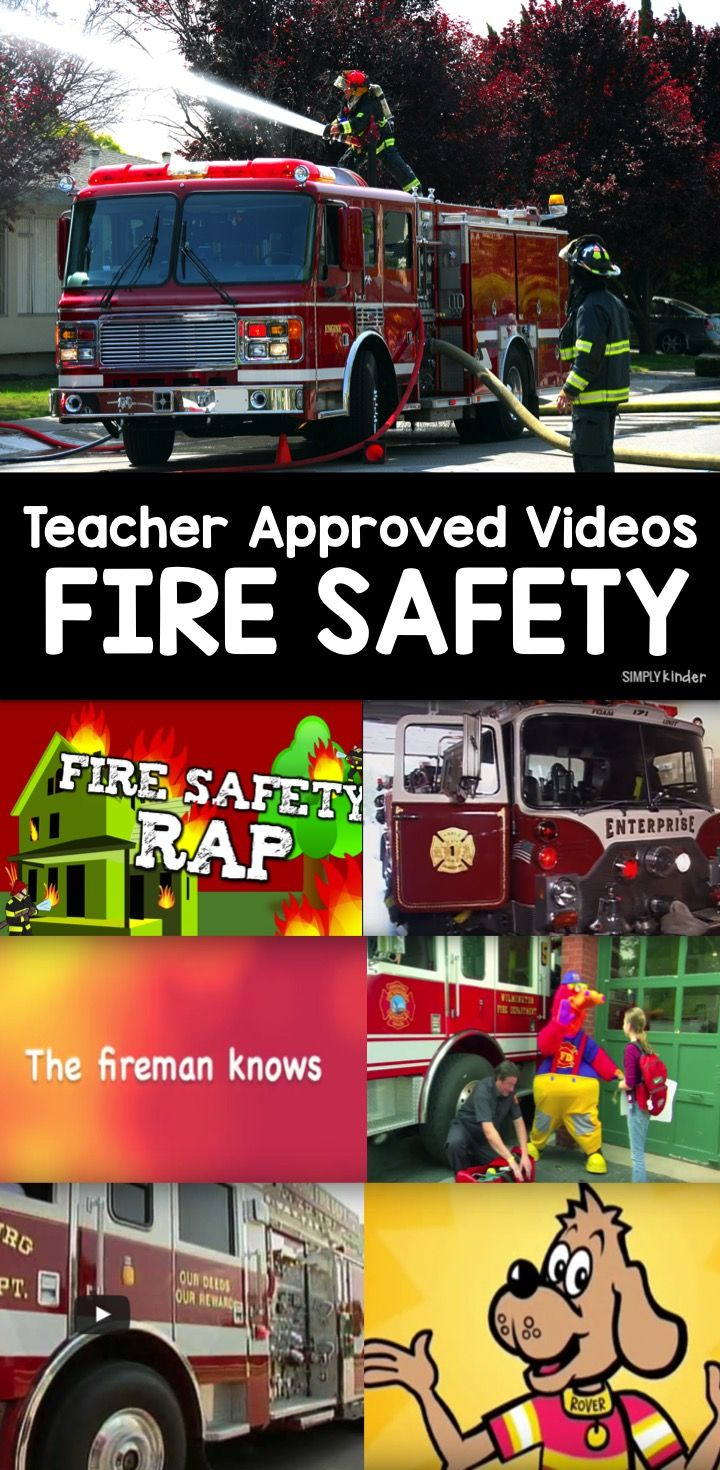 Teacher approved fire Safety videos for Preschool, Kindergarten, and First Grade.