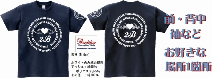 085CVT1色プリントhttp://item.rakuten.co.jp/printmagic/085-5-9/