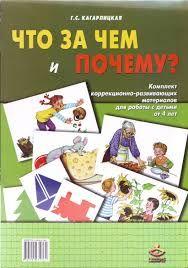 Внимание, память, логика, мышление - Бесплатные учебники