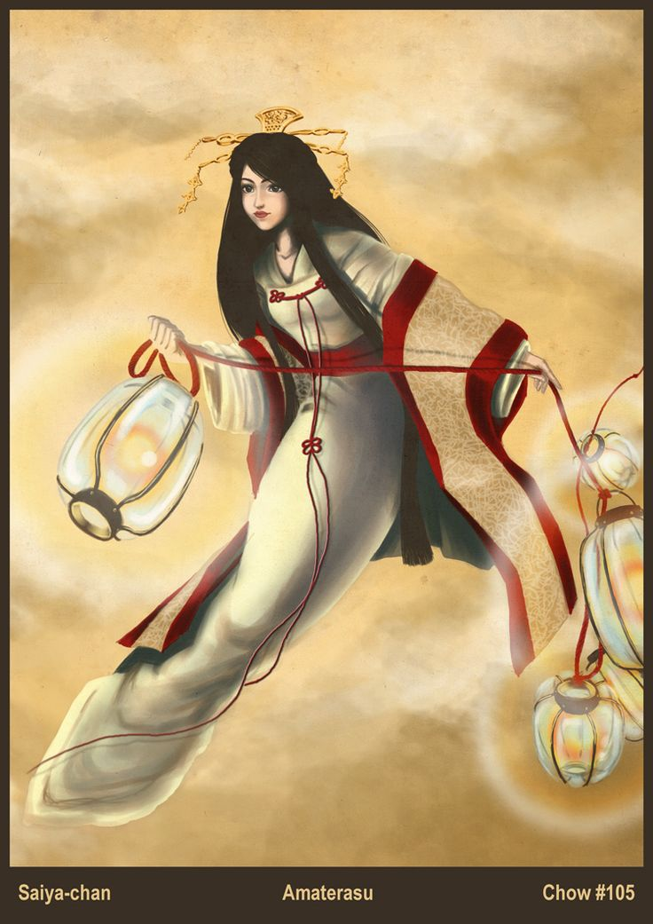 Amaterasu Omikami has the three keys to power:  the sword, the gem, and the mirror.