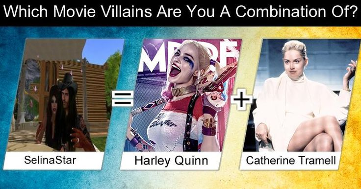 Which Movie Villains Are You A Combination Of?