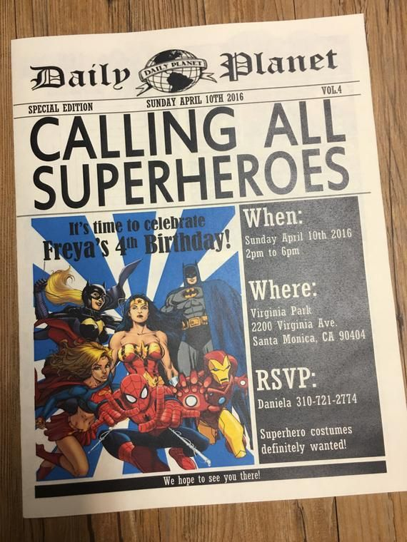 Newspaper Invitation Superhero Invitation Daily Planet Etsy Superhero Invitations Superhero Birthday Party Superhero Party