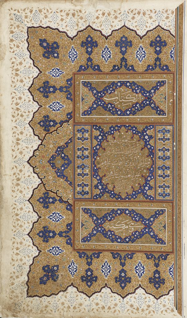 Arts of the Islamic World | Folio from a Koran, sura 1:6-7; sura 2:1-9, from a Koran (F1932.65) | F1932.68