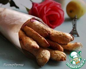 """Хлебцы суфле """"...По сути это очень вкусное, нежное, тающее во рту песочное печенье с цитрусовой ноткой!"""""""