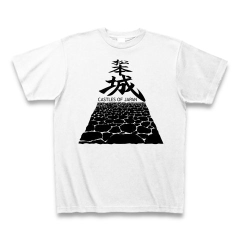 松本城(モノクロバージョン) Tシャツ(ホワイト)