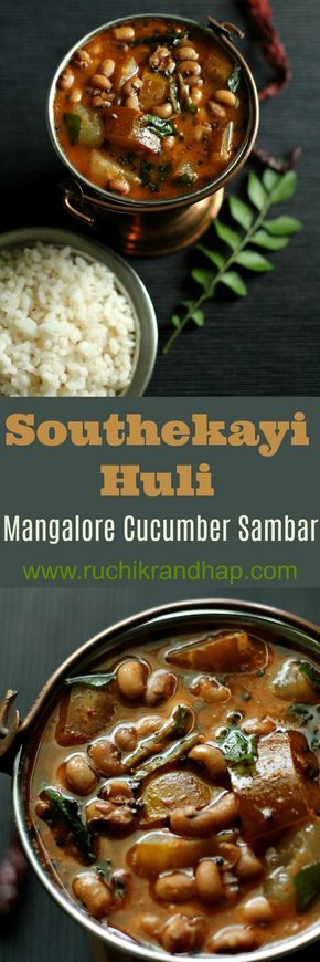 Delicious and simple Southekayi Huli is a Mangalore Style Sambar made with Field Marrow (yellow cucumber/Mangalore cucumber)
