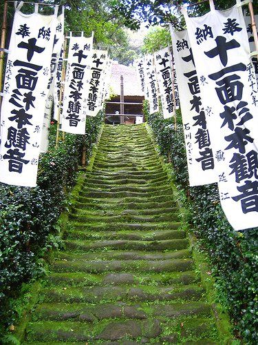 Sugimoto-dera - Kamakura Japan