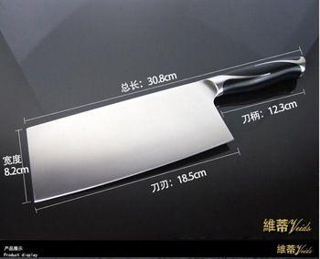 Veids acero inoxidable cuchillos de cocina herramientas de cocina cuchillos de herramientas de corte / tabla de cortar carne \ talla de frutas \ \ rebanada de regalo \ cuchillo cocinero