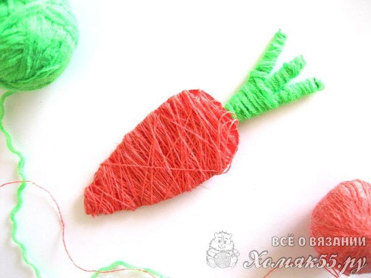 Поделка из картона и ниток: морковка