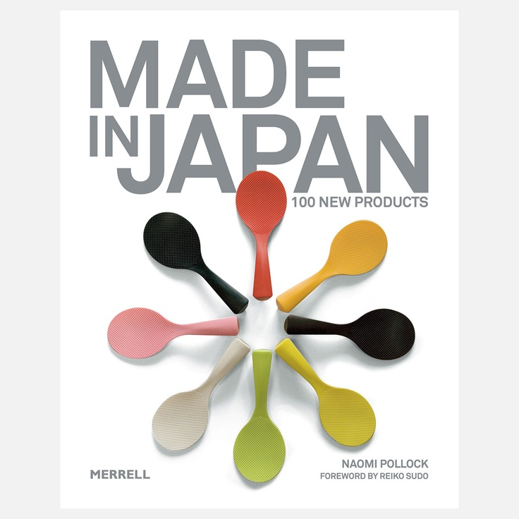 cool coffee table book! | Made in Japan