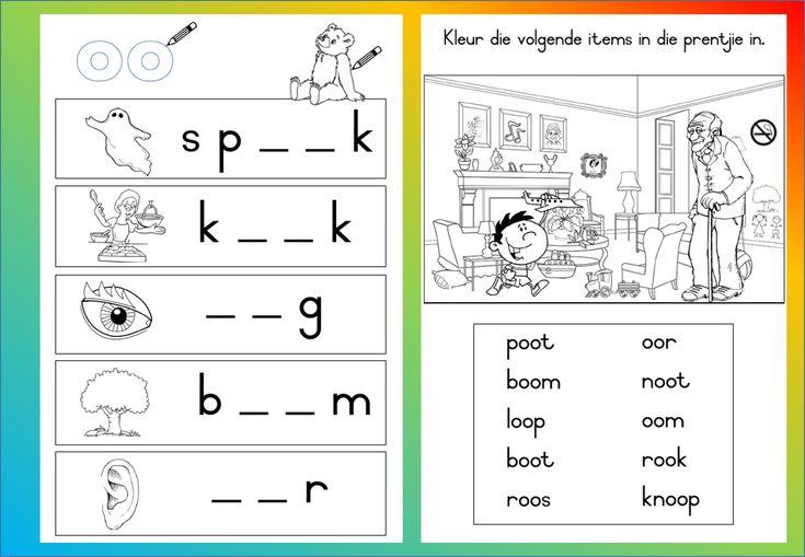 oo - woorde werkkaart, Grondslagfase. Aflaaibare, volledige dokument beskikbaar op Teacha.  https://teachingresources.co.za/vendors/komma-leer-en-leessentrum/
