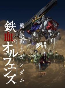 Mobile Suit Gundam: Iron-Blooded Orphans 2nd Season picture