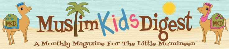 30 days of Ramadan Activities from Muslim Kids Digest