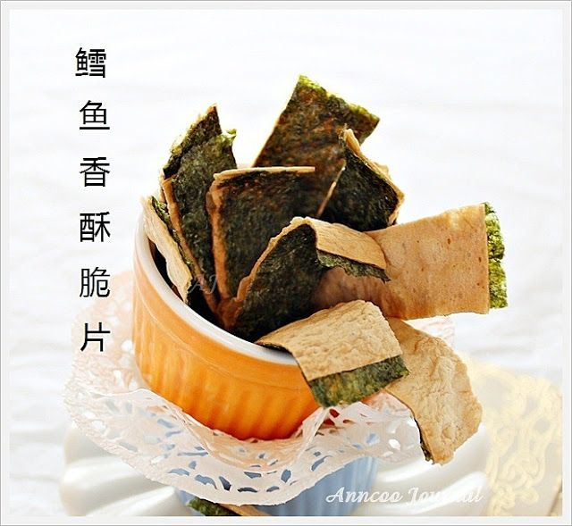 how to cook nori seaweed